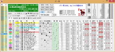Gazo_64_2