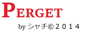 Perget